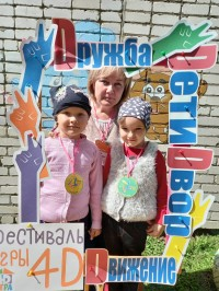 4D: Дети, Движение, Дружба, Двор